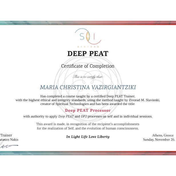 certificate-deep-peat
